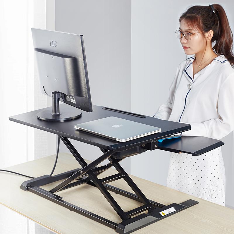思客站立式升降台家用电脑桌办公桌增高架电动升降桌显示器支架子