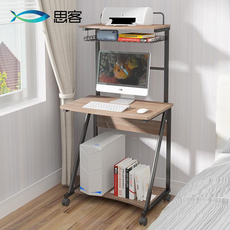 思客电脑桌台式家用迷你可移动书桌简约现代小户型简易桌子70cm
