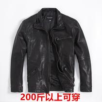 超大码胖子装重水洗做旧头层绵羊皮夹克真皮皮衣男加肥加大270斤