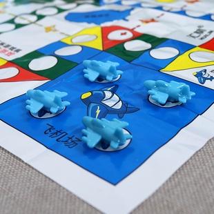 跳跳棋飞行棋便携式儿童小学生立体飞机棋子亲子下棋棋类益智玩具