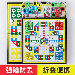 大号磁石飞行棋磁吸可折叠便携磁力棋盘磁铁磁性桌游儿童益智玩具