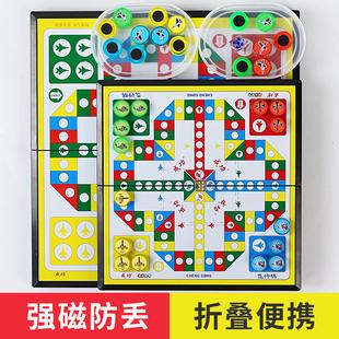大号磁石飞行棋磁性折叠立体幼儿园亲子游戏儿童益智思维训练玩具