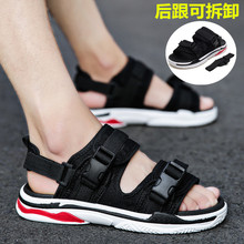 Summer slippers men's Korean version of tidal beach sandals fashion 2019 new non-skid leisure sandals outdoor wear summer