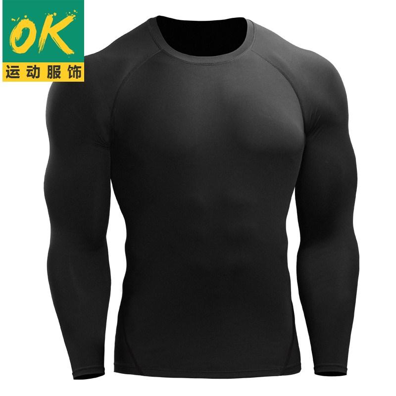 速干长袖紧身衣男士高弹篮球运动户外跑步训练健身服透气T恤上衣