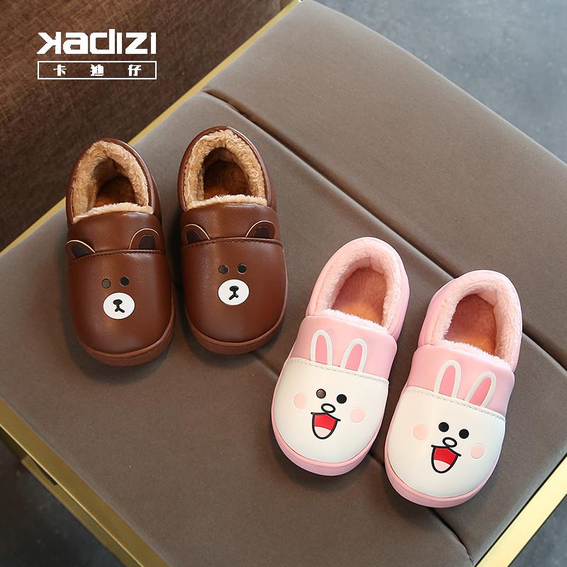 皮质儿童棉拖鞋包跟棉鞋秋冬季宝宝室内家居防滑男童女童防水保暖