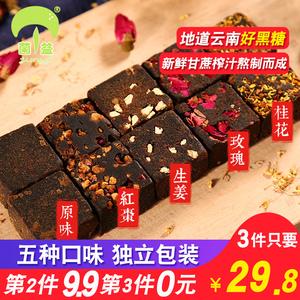 菌益黑糖块土红糖纯手工云南古法大姨妈月子姜茶罐装食糖玫瑰红枣