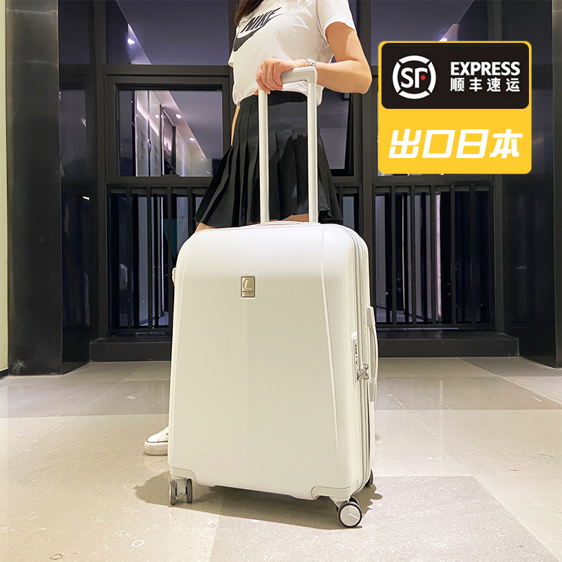 High beauty net red 20 inch suitcase female 24 universal wheel password pull rod travel box male 26 boarding exit 28