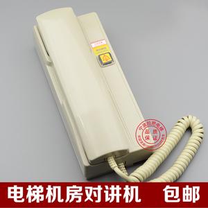 对讲主机/机房对讲机/挂式话机/NKT12/NBT12(1-1)A /电梯配件包邮