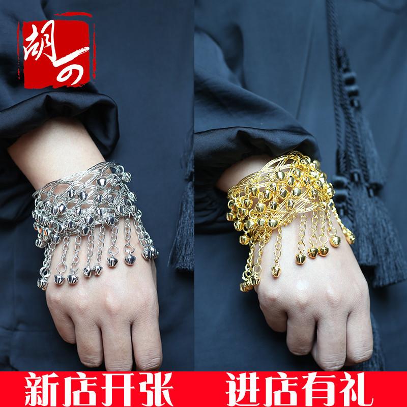 Miao серебряные ювелирные изделия браслет танец одежды колокола аксессуары ювелирные изделия несколько этап производительности ювелирных Miao серебро открытие браслет