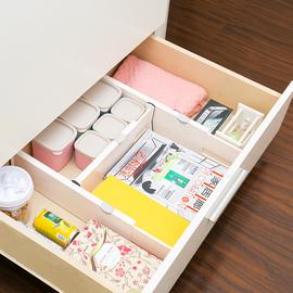 抽屉收纳分隔板塑料分割隔断衣柜抽屉分格diy自由组合整理隔层挡
