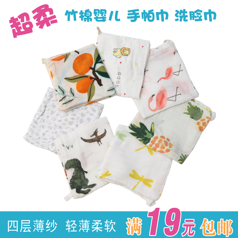 Foreign trade super soft bamboo cotton baby square towel bamboo fiber saliva towel breast feeding mouth wiping baby face washing fart handkerchief towel