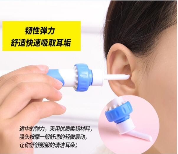 儿童挖耳勺耳朵清洁器掏耳勺成人电动吸耳屎器洁耳器正品包邮
