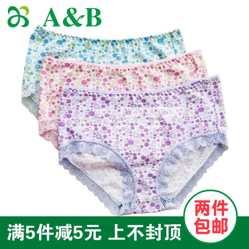 2条装 AB内衣AB内裤女士纯棉质蕾丝甜美圆点中腰抗菌小平角裤0190