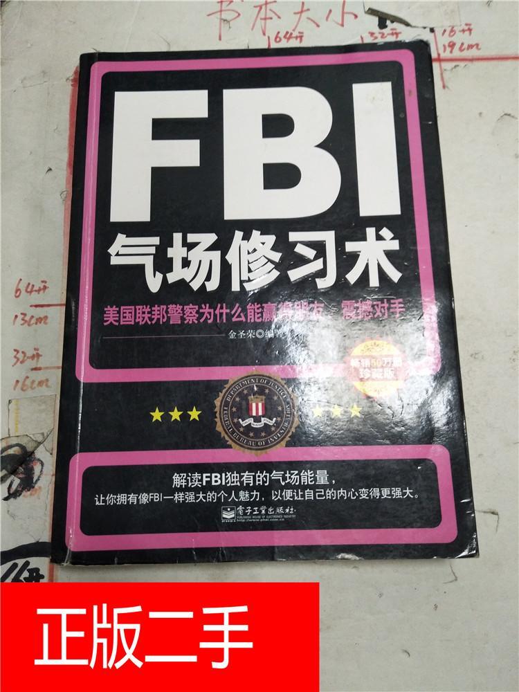二手包�]fbi��鲂蘖��g&333A193929B848.1