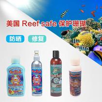 美国进口reefsafe保育珊瑚配方防晒修复系列潜水员大人儿童