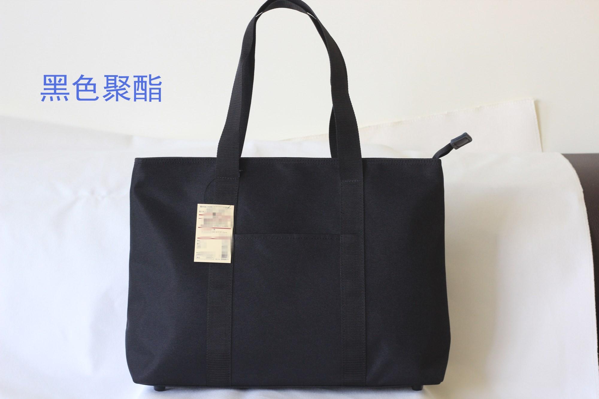 Milamour Japanese Muji Single Shoulder Satchel briefcase student study bag