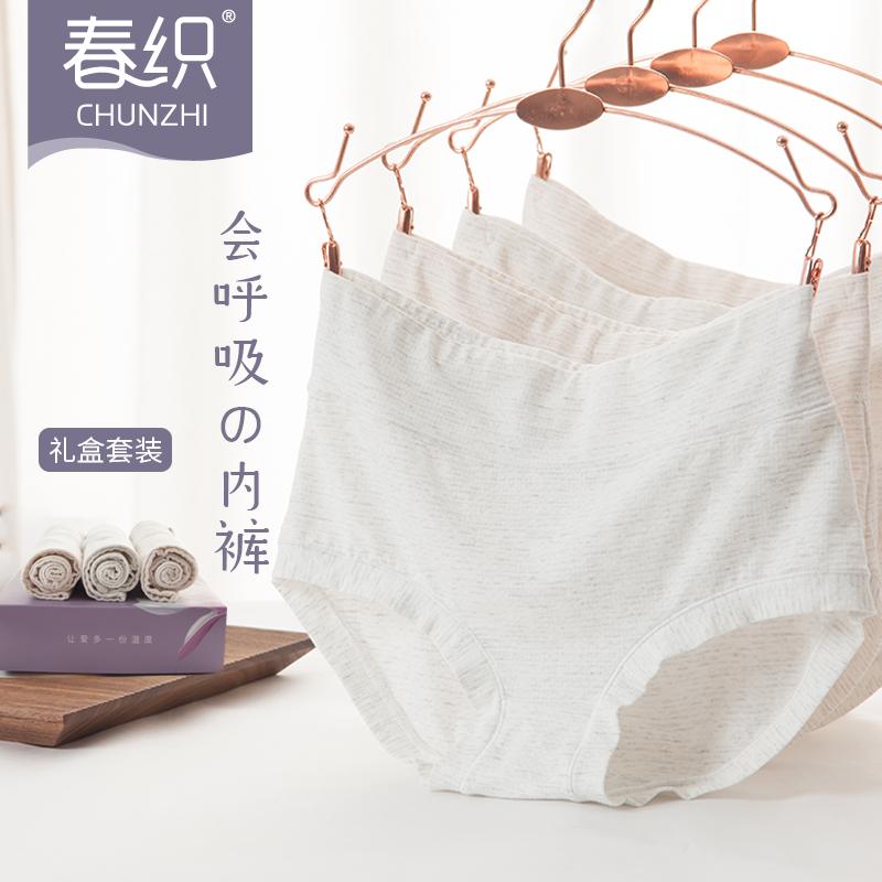 59.00元包邮妈妈宽松宽腰三角裤夏季透气斤短裤