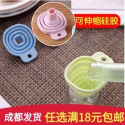 创意家用方形小号伸缩锥形漏斗 厨房液体分装器家用食品烘焙工具