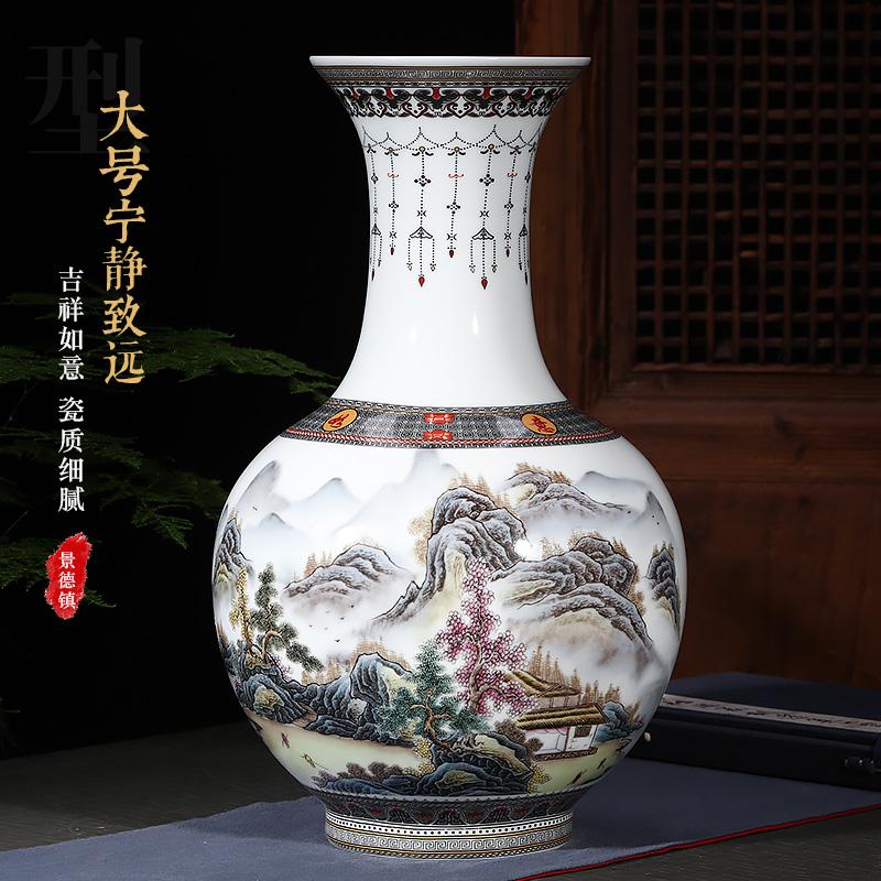 景德镇陶瓷花瓶摆件客厅插花仿古中式瓷器家居电视柜装饰品大号 Изображение 1