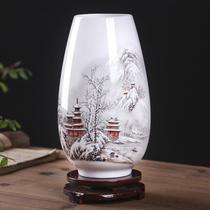 景德镇陶瓷器小花瓶摆件客厅插花干花中式家居装饰品电视柜工艺品
