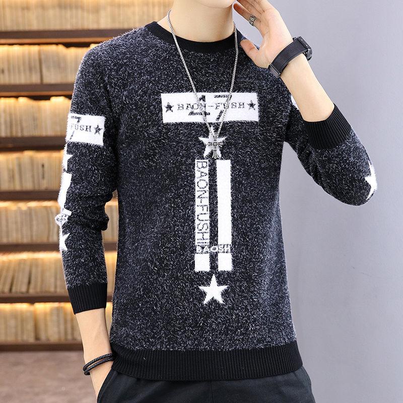 冬季加绒中青少年学生男士男毛衣