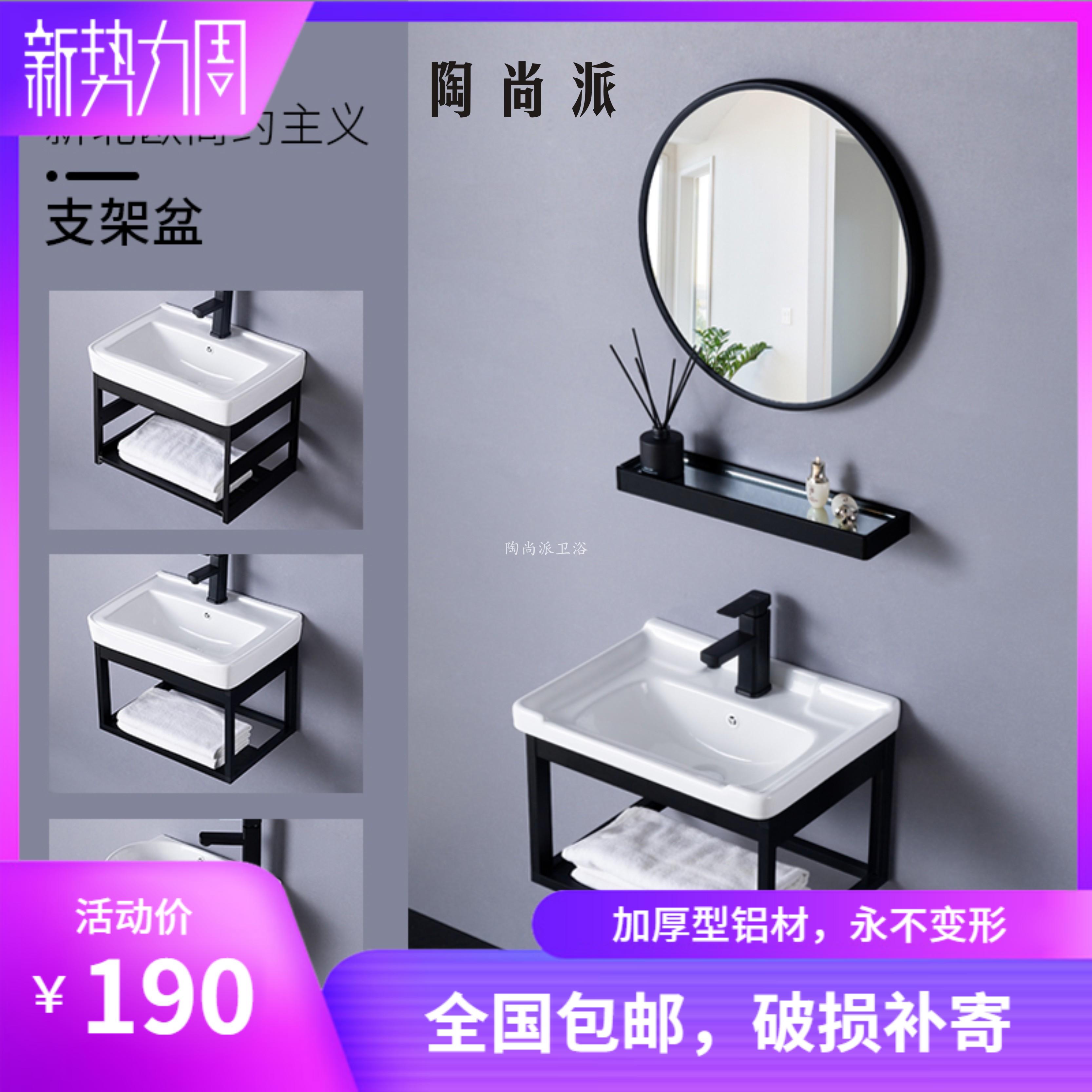 北欧の壁式の手洗器の家庭用の洗面台のトイレの陶磁器の小さい戸形の組み合わせの浴室のカウンターに掛かって洗面します。