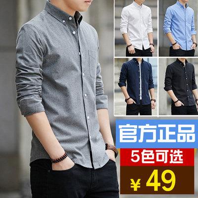 长袖衬衫男士尼杰鲨秋季透气宽松舒适款衬衣时尚韩版休闲潮流帅气