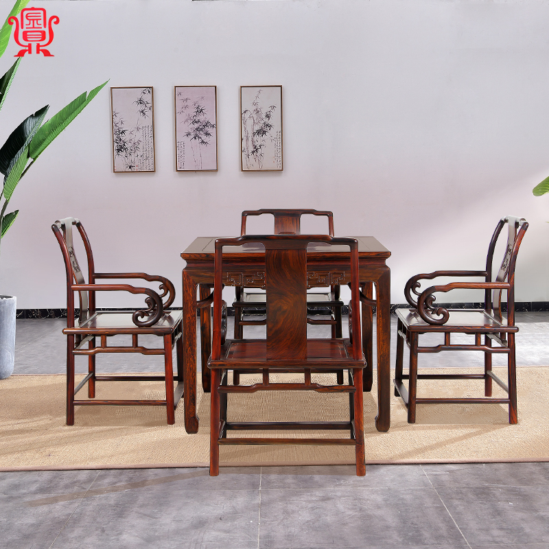 扶手麻将桌红木棋牌桌 南美酸枝家具 微凹黄檀明式麻将台餐桌两用
