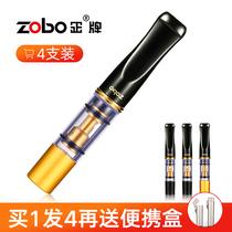 zobo正牌烟嘴过滤器吸烟滤嘴可清洗循环型烟具男士香烟过滤嘴烟嘴
