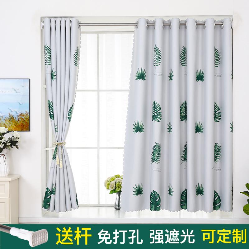 免打孔小窗户拉帘北欧ins强遮光卧室窗帘加厚遮光装饰布免钉窗帘