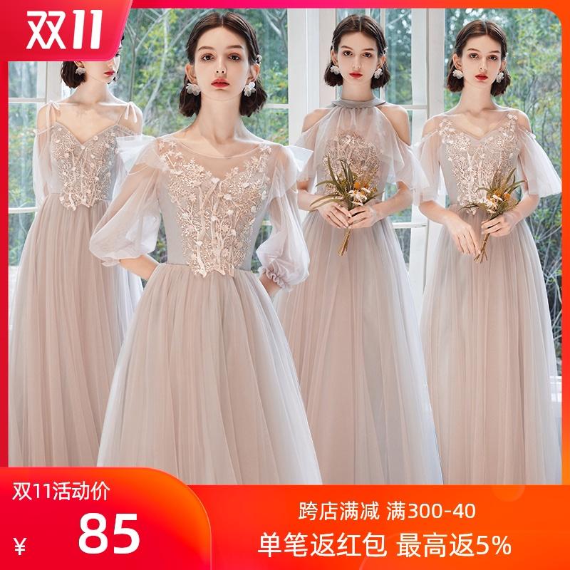 伴娘礼服女仙气质2020新款秋冬长款显瘦伴娘服礼服结婚主持人礼服