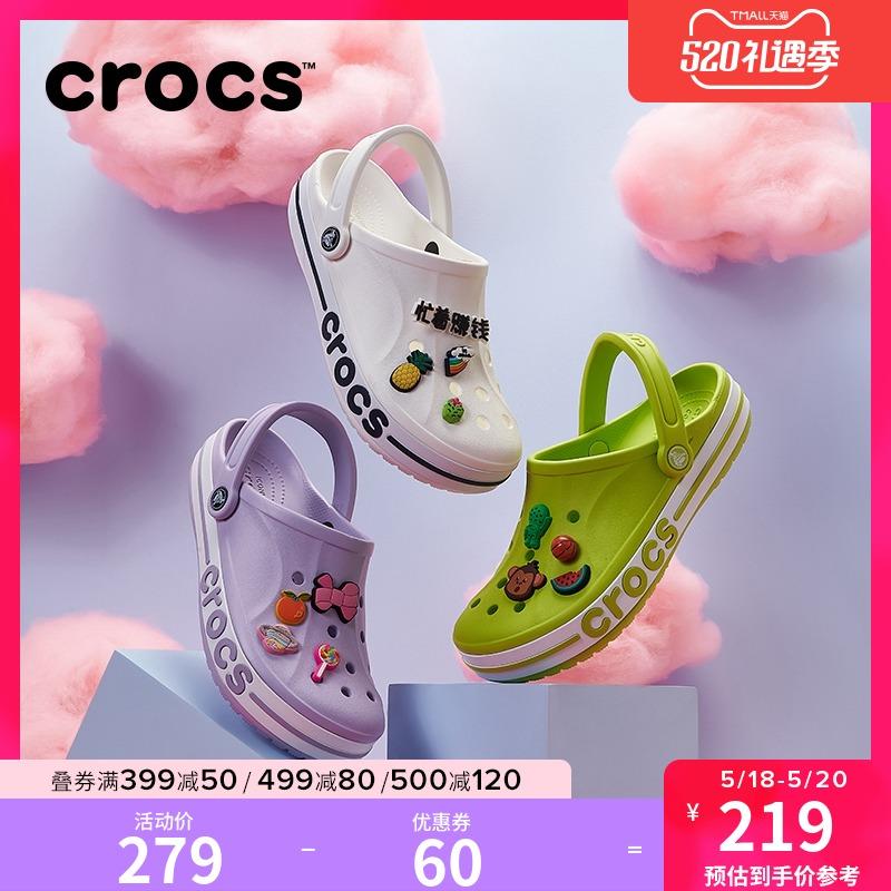 Crocs洞洞鞋男卡骆驰夏季凉鞋女包头沙滩鞋外穿拖鞋|205089