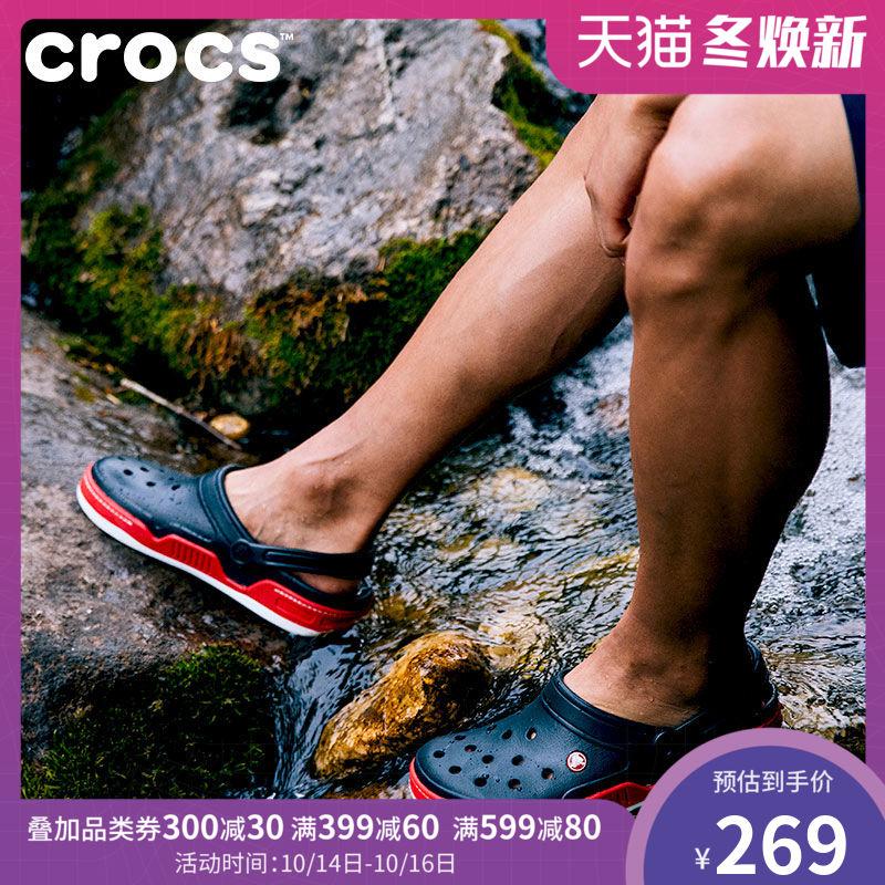 Crocs卡骆驰 男女鞋前锋克骆格休闲度假沙滩平底休闲凉拖鞋 14300