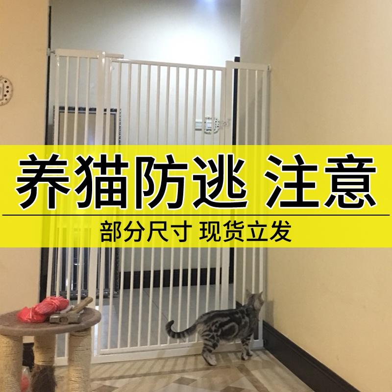 挡拦防宠物猫咪小狗狗隔离栅栏围栏门栏杆室内笼子防跳护栏猫用品