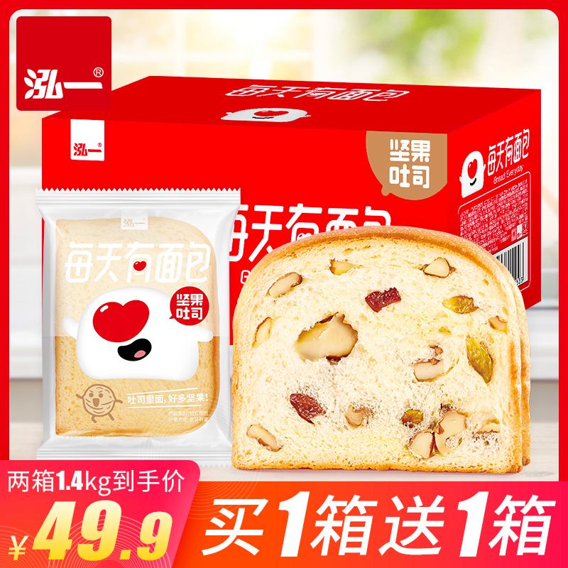 每天有面包坚果夹心吐司面包早餐网红休闲零食品充饥夜宵小吃整箱