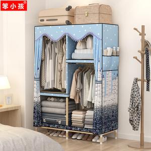 单人衣柜简易布衣柜宿舍出租房用布柜钢管加粗加固挂衣橱现代简约