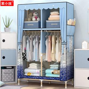 衣柜简易布衣柜单人宿舍实木组装布艺挂儿童大学生婴儿宝宝小衣橱