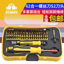 科麦斯家用电钻电动手工具套装五金电工专用维修多功能工具箱木工