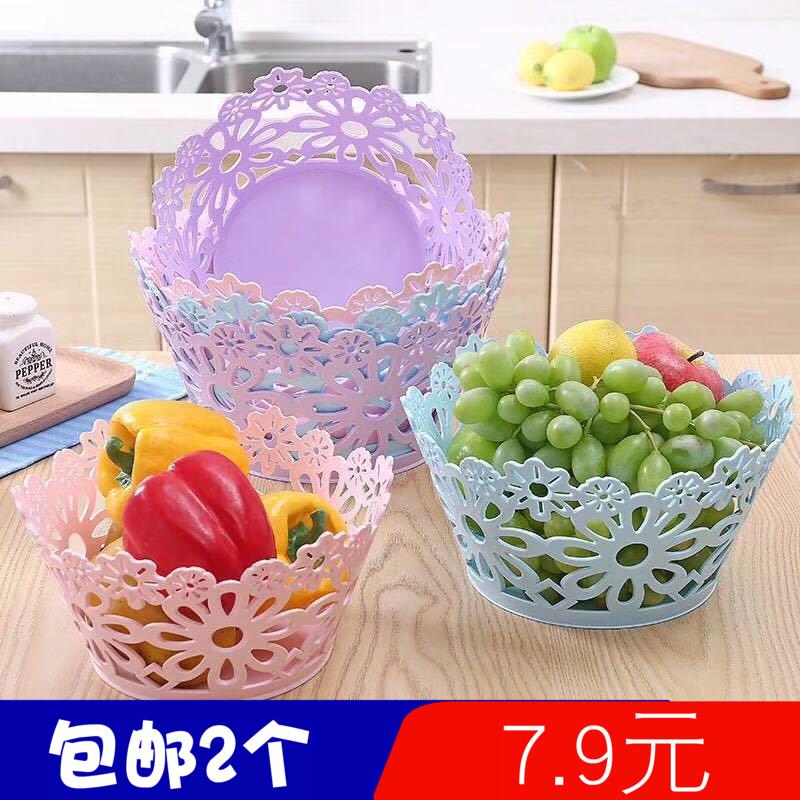 創意水果籃大號果蔬籃客廳乾果糖果收納籃家用蔬菜籃優質塑料果盤