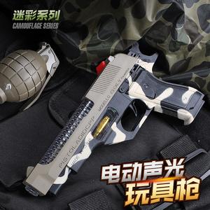 小小部队儿童电动玩具枪声光音乐手枪宝宝男孩仿真沙漠之鹰3-6岁
