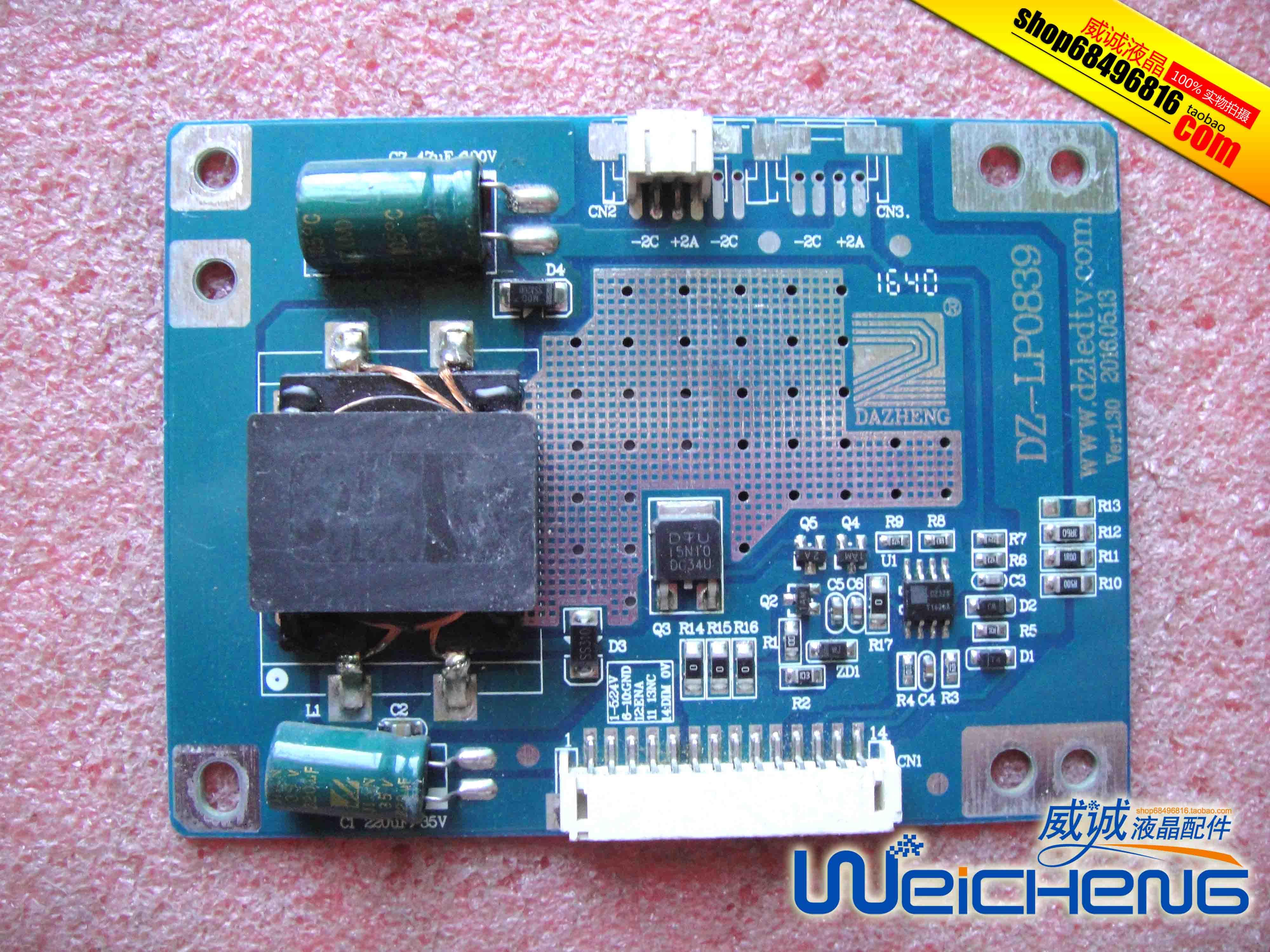 LCD мониторы Артикул 636560465163