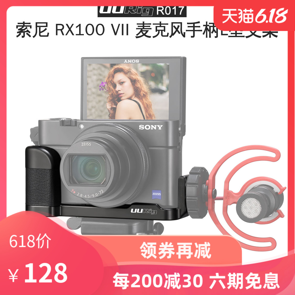 Фотокамеры Артикул 605565740361