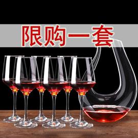 欧式透明 无铅红酒杯 玻璃香槟杯 高脚杯 葡萄酒杯 家用 酒具套装图片