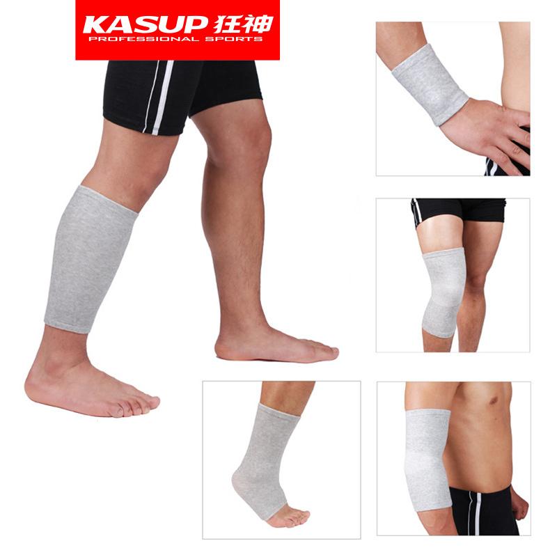 狂神竹炭护具 运动篮球护膝 护肘小腿 男女羽毛球护腕健身护脚踝