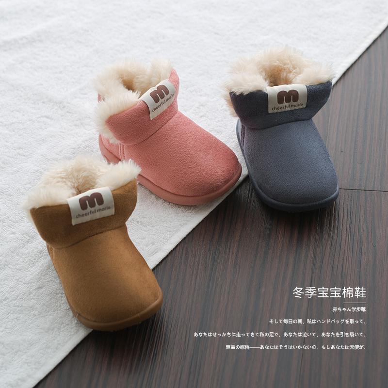 儿童棉鞋女童二棉鞋毛毛鞋男童棉鞋2017新款保暖冬季加绒宝宝冬鞋