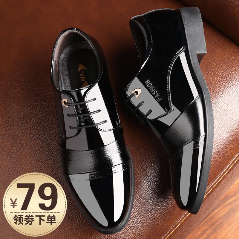 皮鞋男士真皮商务休闲秋季新款英伦韩版内增高男鞋正装新郎婚鞋子限时2件3折