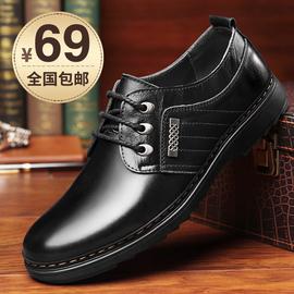 英伦男士皮鞋春季新款休闲韩版真皮商务正装黑色低帮潮男鞋子圆头
