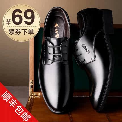 皮鞋男士韩版商务休闲真皮夏季镂空透气英伦黑色内增高正装男鞋子
