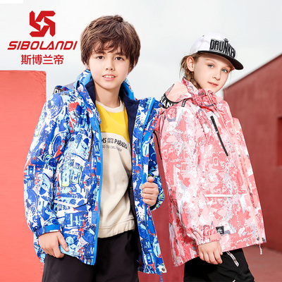 Sibolandi outdoor children's jacket three-in-one detachable jacket for boys and girls, two-piece children's clothing
