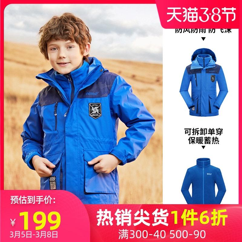 Спортивная одежда для детей Артикул 578069007888